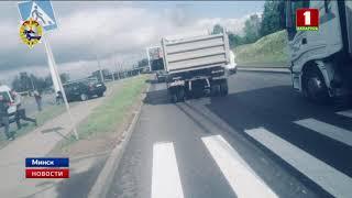 Две крупные аварии в Минске