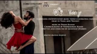 Neene - A kannada musical dance (Audio Download)