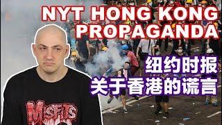 Video : China : New York Times' Hong Kong Propaganda