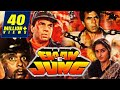 Elaan-E-Jung (1989) Full Hindi Movie | Dharmendra, Jaya Prada, Dara Singh, Annu Kapoor