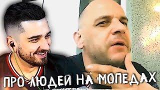 HARD PLAY СМОТРИТ ЛУЧШИЕ АВТО ПРИКОЛЫ #332