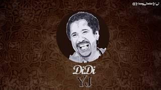 milk and honey didi instrumental - मुफ्त ऑनलाइन