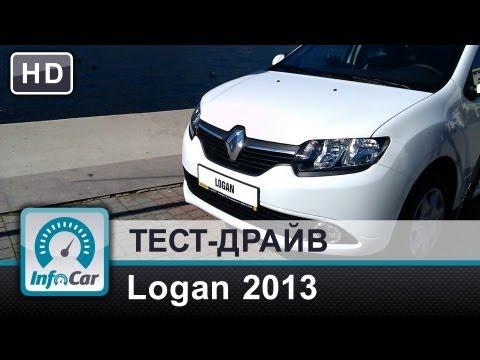 Renault  Logan Седан класса B - тест-драйв 1