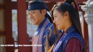 Soyu (SISTAR) - Just Once (ENG+Rom+Hangul SUB.) (Empress Ki  OST)