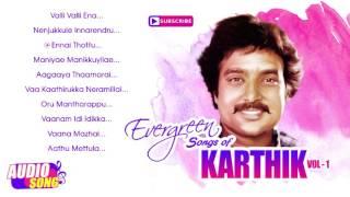 Evergreen Songs of Karthik | Vol 1 | Tamil Hit Songs |  | Ilayaraja | Music Master