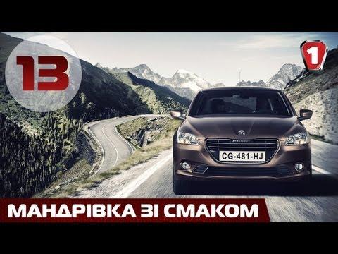 Peugeot  301 Седан класса B - тест-драйв 4