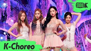 [K-Choreo 8K] 에스파 직캠 'Black Mamba' (aespa Choreography) l @MusicBank 201120