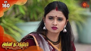 Agni Natchathiram - Episode 161 | 7th December 19 | Sun TV Serial | Tamil Serial