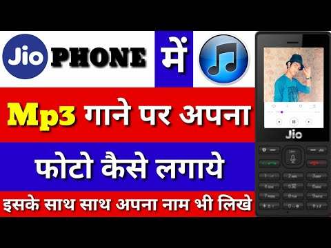 Jio phone whatsapp installation problem resolved! | How to