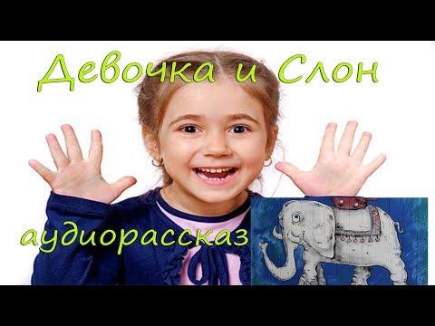 Мы желаем счастья вам английский
