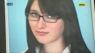 Адвокати вбивць 16-річної дівчини вимагають пом'якшити покарання