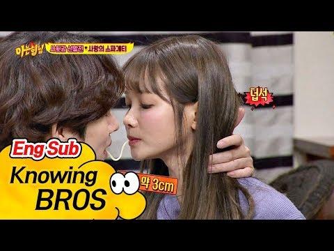 Актриса Ха Ён Су и Хичоль из Super Junior сыграли в игру «Спагетти любви»