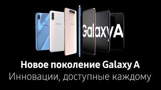 Смартфон   Samsung SM-A107F (Galaxy A10s) Black (SM-A107FZKDSEK) від компанії CyberTech - відео 2