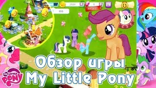 Обзор игры My Little Pony