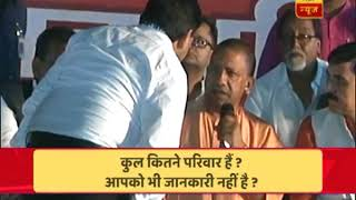 When UP CM Yogi Adityanath SCOLDED Officials Publicly | ABP News
