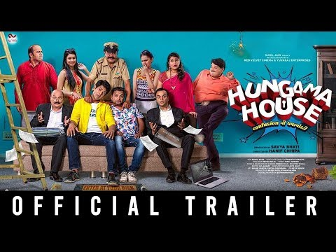 Hungama House Movie Picture