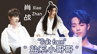 """SUB【Actor Xiao Zhan】Drama and Roles: """"The Untamed"""" /""""The Wolf"""" /""""Oh! My Emperor """""""