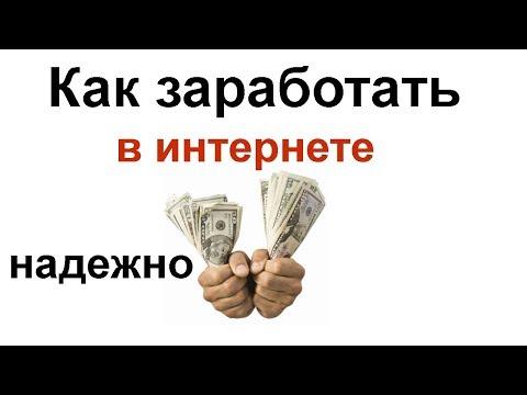 Bitcoin как заработать большие деньги