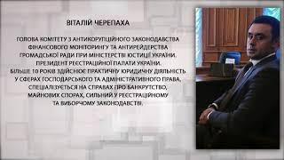 Анонс програми «Омбудсмен: business&law» з Віталієм Черепахою