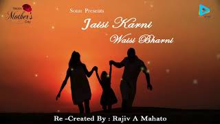 JAISI KARNI WAISI BHARNI | Cover By - Rajiv A Mahato