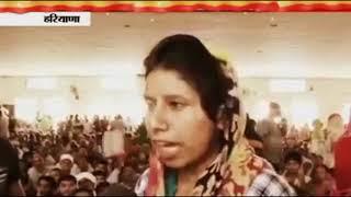 Funny video on gurmeet ram rahim