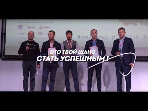 Технопарк приглашает на Навигатор инноватора! 29 октября — 1 ноября в Тольятти!