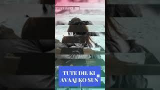 ▷ Tute Dil Ki Tu Aawaz Sun Female Version Mp3 Download