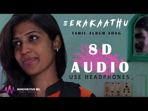 Eerakaathu | 8D AUDIO | Tamil Album Song | Manimaran