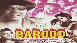Barood 1960 Hindi Full Movie   Uma Dutt  Honey Irani Kumkum Mukri  Hindi Classic Movies