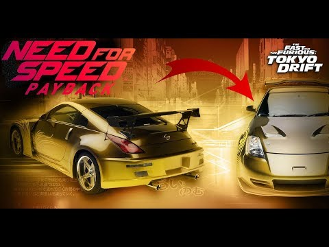 NFS Payback 350z Fast and Furious Tokyo Drift