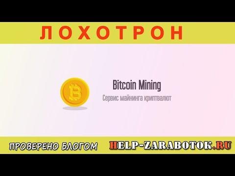 Torque bitcoin miner