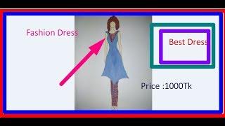 how to make a Style Dress|Fashion Dress 2017|| how to make a Fashion Dress 2017 - Video Youtube