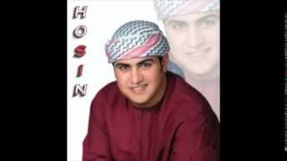 تحميل اغاني حسين غزال شكد الكلب يرتاح MP3