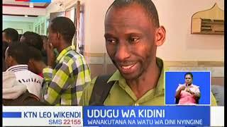 Jamii ya Waislamu na kikao maalum, wanakutana na watu wa Dini nyingine