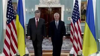 Secretary Rex Tillerson Meets with Ukrainian President Poroshenko