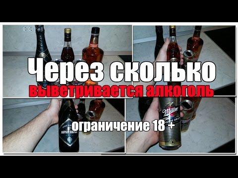 Горячий укол при кодирования алкоголизма