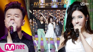 [J.Y. Park - When We Disco(Duet with SUNMI)] Comeback Stage | M COUNTDOWN 200813 EP.678