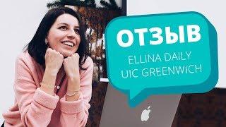 Ellina Daily — Впечатления от изучения английского в Лондоне