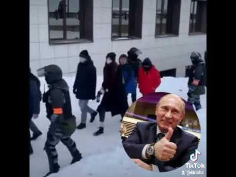 Привлечь к уголовной ответственности за насильственный захват власти Путина В.В., партию ЕР.