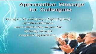Appreciation Messages | Best Appreciation Text Message
