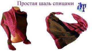 Вязала простую шаль, получился бохо-платок)))