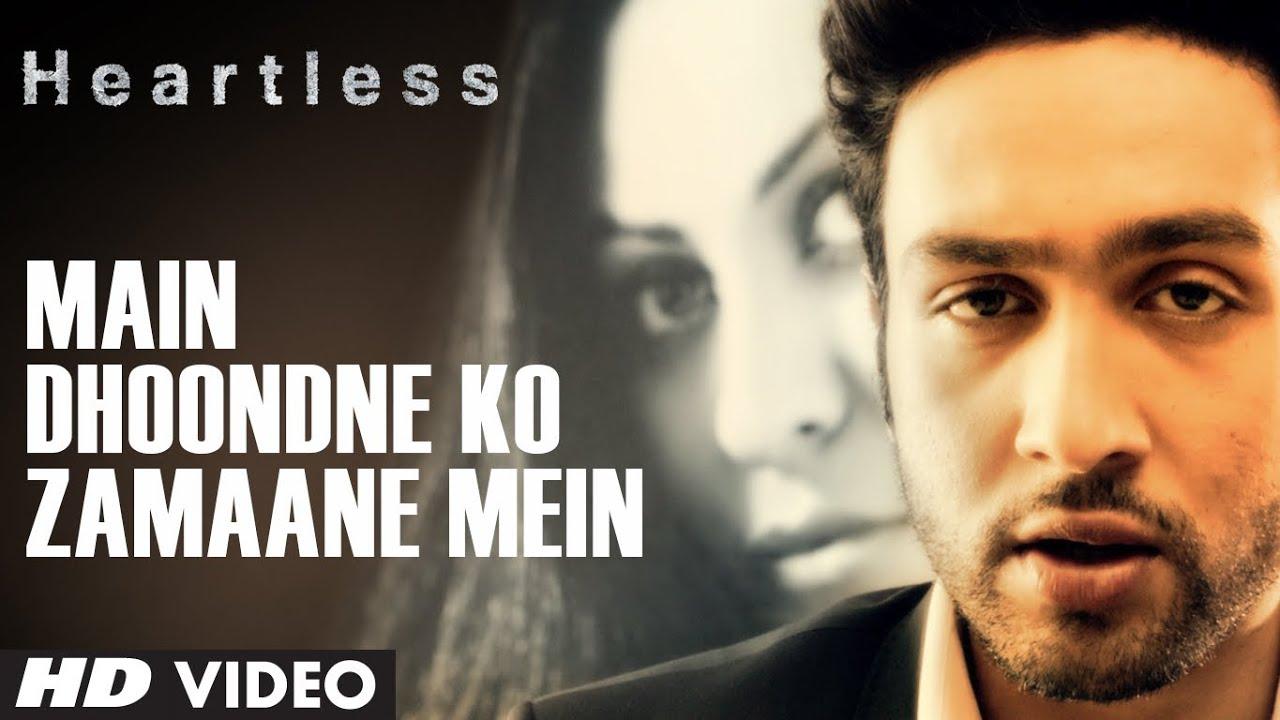 Main Dhoondne Ko Zamaane Mein Hindi lyrics
