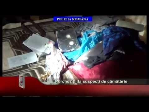 Perchezitii la suspecti de camatarie