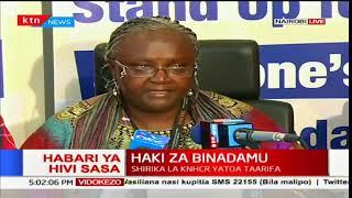 Shirika la KNCHR yawasihi wananchi kufanya maandamano bila kuharibu mali za wenyewe