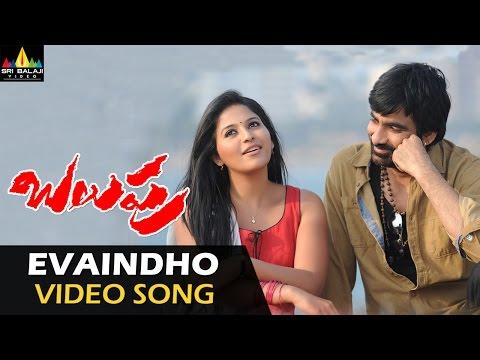 Yaevaindho  Ranjith