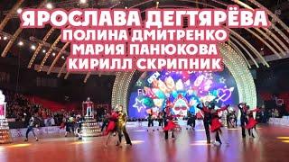 Ярослава Дегтярёва, Полина Дмитренко, Мария Панюкова, Кирилл Скрипник (Краснодар, 17.02.2018)