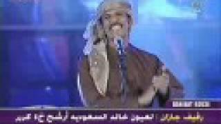 """تحميل اغاني الفنان عبدالله القرني : حصريا """"نعم سيدي"""" إهداء:] MP3"""