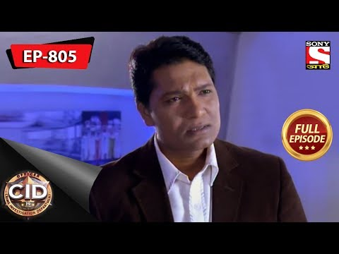 CID(Bengali) - Full Episode 805 - 22nd June, 2019