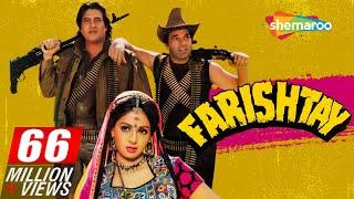 Farishtey {HD} - Dharmendra, Vinod Khanna, Sridevi - 90