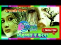 Mohabbat Na Karna💘 Full Sad Dialogue Mix💔Old Heart Break🔊Dj Remix By((Bk Boss)) Up Kanpur